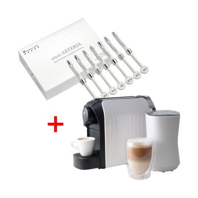 Promocja! Zestaw Estelite Asteria Essential Kit 7x4 g + Ekspres dokawy Tchibo Cafissimo Easy