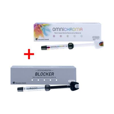 Omnichroma 4 g + Omnichroma Blocker 4 g Tokuyama Dental