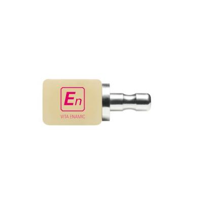 Bloczki VITA Enamic Multicolor Cerec/Inlab High Translucent EMC -145 szt.